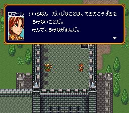 バズー!魔法世界のプレイ日記3:レトロゲーム(スーファミ)_挿絵22