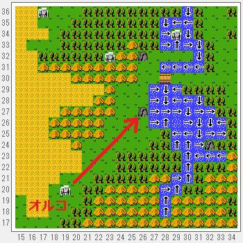 覇邪の封印のプレイ日記2:レトロゲーム(ファミコン)_挿絵15