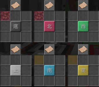 鉱石倍化の最終ライン「アーク炉」:Minecraft SevTech Ages#42_挿絵7