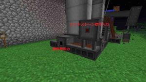 地質調査からの原油採掘と精製:Minecraft SevTech Ages#41_挿絵23