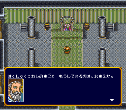 バズー!魔法世界のプレイ日記3:レトロゲーム(スーファミ)_挿絵6