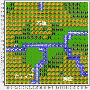 覇邪の封印のプレイ日記4:レトロゲーム(ファミコン)_挿絵9