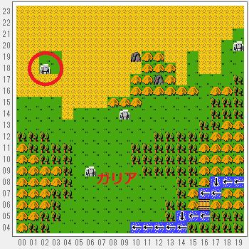 覇邪の封印のプレイ日記4:レトロゲーム(ファミコン)_挿絵10