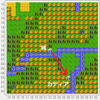 覇邪の封印のプレイ日記4:レトロゲーム(ファミコン)_挿絵5