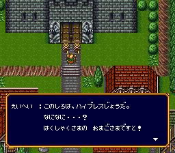 バズー!魔法世界のプレイ日記3:レトロゲーム(スーファミ)_挿絵4