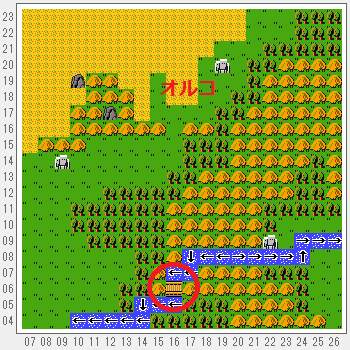 覇邪の封印のプレイ日記2:レトロゲーム(ファミコン)_挿絵13