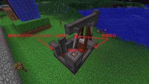 地質調査からの原油採掘と精製:Minecraft SevTech Ages#41_挿絵12