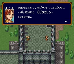 バズー!魔法世界のプレイ日記3:レトロゲーム(スーファミ)_挿絵23