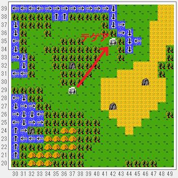 覇邪の封印のプレイ日記2:レトロゲーム(ファミコン)_挿絵23