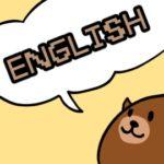 英語で言うにはパッと出てこない日本語をこれを機に覚える回_挿絵1