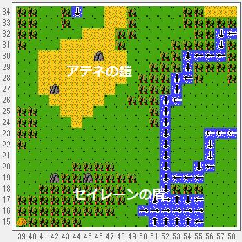 覇邪の封印のプレイ日記6:レトロゲーム(ファミコン)_挿絵20