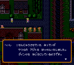 バズー!魔法世界のプレイ日記8:レトロゲーム(スーファミ)_挿絵25