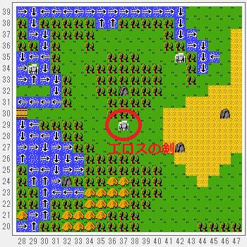 覇邪の封印のプレイ日記6:レトロゲーム(ファミコン)_挿絵7