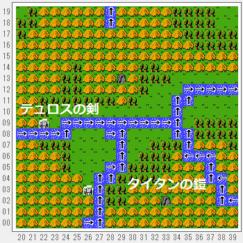 覇邪の封印のプレイ日記6:レトロゲーム(ファミコン)_挿絵19