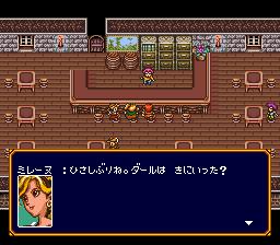 バズー!魔法世界のプレイ日記8:レトロゲーム(スーファミ)_挿絵16