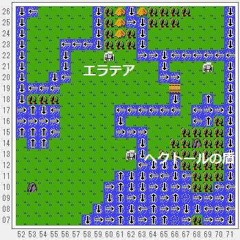 覇邪の封印のプレイ日記6:レトロゲーム(ファミコン)_挿絵21
