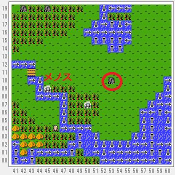 覇邪の封印のプレイ日記8:レトロゲーム(ファミコン)_挿絵6