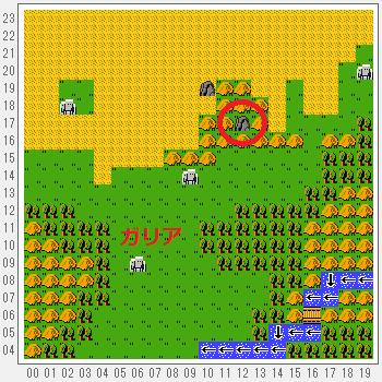 覇邪の封印のプレイ日記8:レトロゲーム(ファミコン)_挿絵41