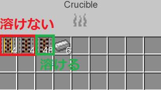 ちょっとだけズルいレールの活用法:Minecraft SevTech Ages#47_挿絵15