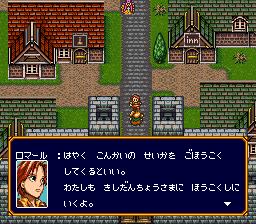 バズー!魔法世界のプレイ日記14:レトロゲーム(スーファミ)_挿絵37