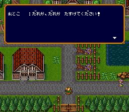 バズー!魔法世界のプレイ日記15:レトロゲーム(スーファミ)_挿絵10