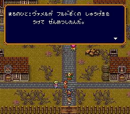 バズー!魔法世界のプレイ日記14:レトロゲーム(スーファミ)_挿絵21