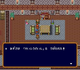 バズー!魔法世界のプレイ日記14:レトロゲーム(スーファミ)_挿絵6