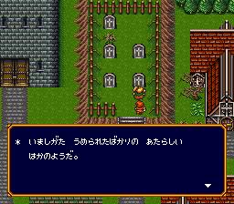 バズー!魔法世界のプレイ日記15:レトロゲーム(スーファミ)_挿絵23