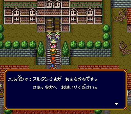 バズー!魔法世界のプレイ日記14:レトロゲーム(スーファミ)_挿絵3