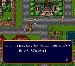 バズー!魔法世界のプレイ日記15:レトロゲーム(スーファミ)_挿絵12