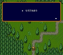 バズー!魔法世界のプレイ日記14:レトロゲーム(スーファミ)_挿絵36