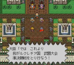 ライブ・ア・ライブのプレイ日記36:レトロゲーム(スーファミ)_挿絵2