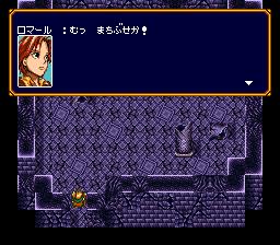 バズー!魔法世界のプレイ日記16:レトロゲーム(スーファミ)_挿絵20