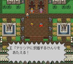 ライブ・ア・ライブのプレイ日記36:レトロゲーム(スーファミ)_挿絵5