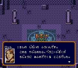 バズー!魔法世界のプレイ日記16:レトロゲーム(スーファミ)_挿絵26