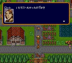 バズー!魔法世界のプレイ日記16:レトロゲーム(スーファミ)_挿絵40