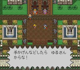 ライブ・ア・ライブのプレイ日記36:レトロゲーム(スーファミ)_挿絵6