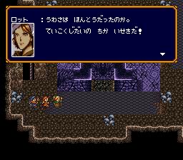 バズー!魔法世界のプレイ日記16:レトロゲーム(スーファミ)_挿絵14