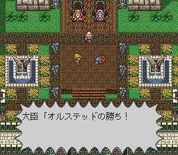ライブ・ア・ライブのプレイ日記36:レトロゲーム(スーファミ)_挿絵8