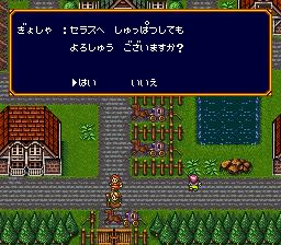 バズー!魔法世界のプレイ日記16:レトロゲーム(スーファミ)_挿絵29