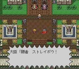 ライブ・ア・ライブのプレイ日記36:レトロゲーム(スーファミ)_挿絵4