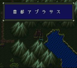 ダークキングダムのプレイ日記5:レトロゲーム(スーファミ)_挿絵3