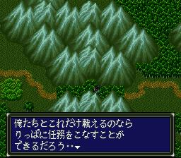 ダークキングダムのプレイ日記4:レトロゲーム(スーファミ)_挿絵9