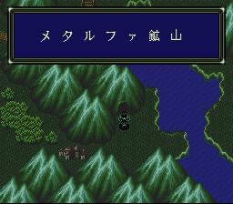 ダークキングダムのプレイ日記5:レトロゲーム(スーファミ)_挿絵14
