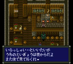 ダークキングダムのプレイ日記5:レトロゲーム(スーファミ)_挿絵12