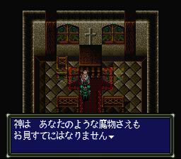 ダークキングダムのプレイ日記4:レトロゲーム(スーファミ)_挿絵18