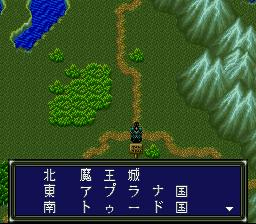 ダークキングダムのプレイ日記4:レトロゲーム(スーファミ)_挿絵6
