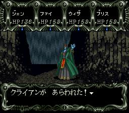 ダークキングダムのプレイ日記5:レトロゲーム(スーファミ)_挿絵23