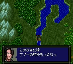 ダークキングダムのプレイ日記5:レトロゲーム(スーファミ)_挿絵25