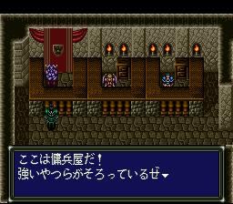 ダークキングダムのプレイ日記3:レトロゲーム(スーファミ)_挿絵2
